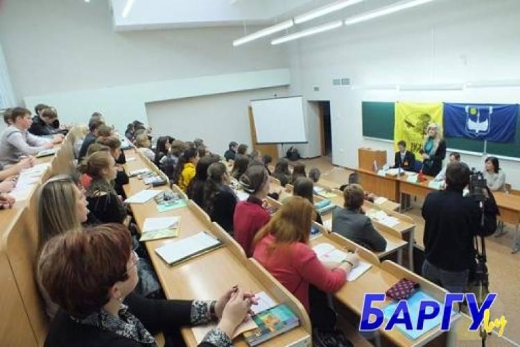 Belarus Devlet Üniversitesi Uluslararası İlişkiler Fakültesi nde BSU Rusça dil kursları için kayıt prosedürü