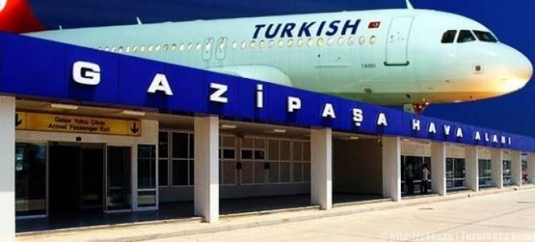 Ekonomik  Gazipaşa Havalimanı Transfer